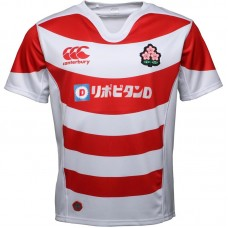 hot sale online 6f476 b76ab Japan Rugby Store