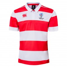 hot sale online 9acfa 2b7b8 Japan Rugby Store