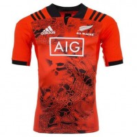 All Blacks 2017 Men's Training Jersey