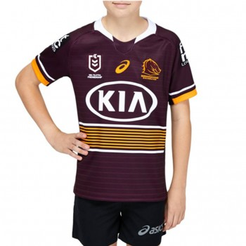 Brisbane Broncos Kids Home Kit 2021