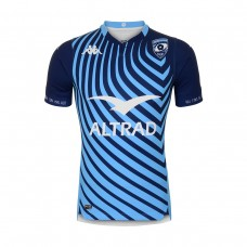 Montpellier Rugby 2020 2021 Home Jersey