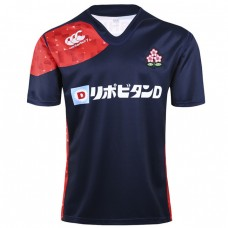 JAPAN MEN'S 2017 RUGBY JERSEY