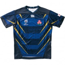 Japan Rugby RWC 2019 Alternate Pro Jersey