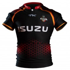Southern Kings Home Jersey 2018