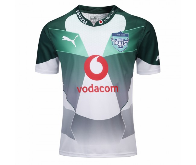 2019 Men's Bulls Super Rugby Away Jersey