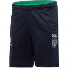 New Zealand Warriors 2020 Men's Vapodri Knit Gym Short