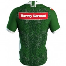 Maori All Stars 2020 Men's Home Jersey
